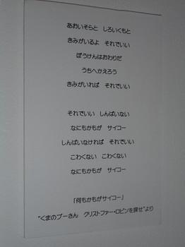 2015.02日本語.jpg