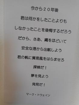 2015.04日本語.jpg