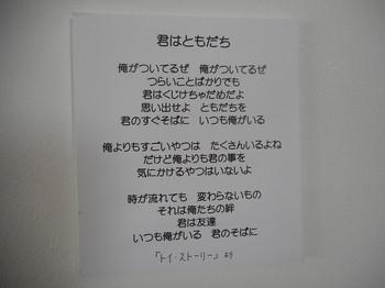 2015.06日本語.jpg