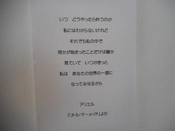 SSCN0839.JPG